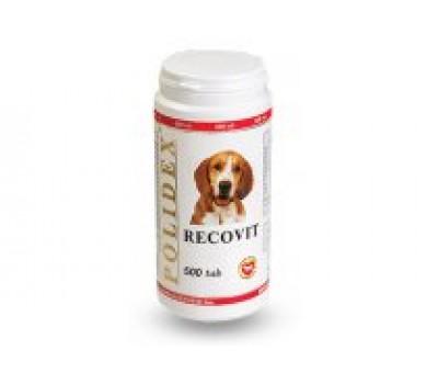 POLIDEX® Recovit (Полидэкс Рековит) 150шт