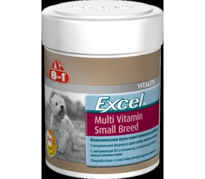 8in1 Excel (Эксель) Мультивитамины для собак мелких пород 70 таб.