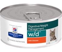 """Hill's вет.консервы консервы W/D для кошек """"Лечение сахарного диабета, запоров"""", w/d Feline 156гр"""