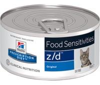"""Hill's вет.консервы консервы Z/D для кошек """"Лечениe острых пищевых аллергий"""", z/d Feline 156гр"""