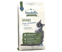 Sanabelle Grande для крупных пород кошек