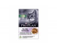 Pro Plan пауч для кастрированных кошек  Sterilised ( в ассортименте )