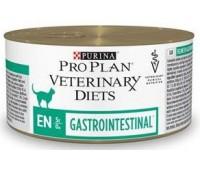 Purina Veterinary Diets (EN)- 195гр