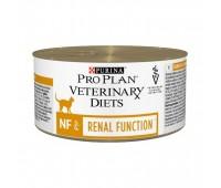 Purina Veterinary Diets (NF)- 195гр