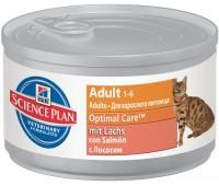 Hill's Adult Optimal Care Консервы для Кошек с Лососем 85гр