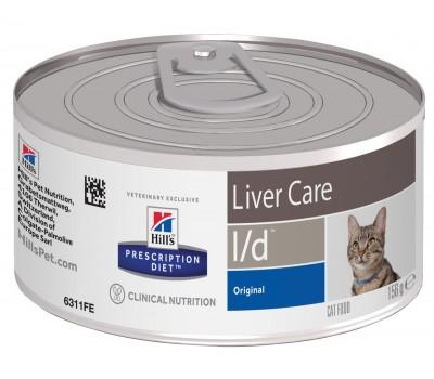 """Hill's вет.консервы консервы L/D для кошек """"Лечение печени"""", l/d Feline 156гр"""