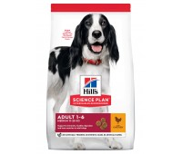 Hill's™ Science Plan™ Canine Adult Advanced Fitness™ Medium корм для собак мелких и средних пород от 1 до 6 лет