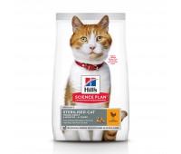 Hill's SP Sterilised Cat Young Adult для Стерелизованных Кошек кура