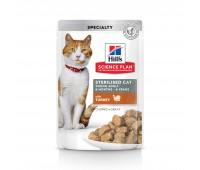 Hill's Sterilised Cat Кусочки в Соусе для Стерилизованных Кошек с Индейкой 85гр