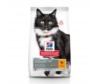 Hill's Science Plan для пожилых кастрированных котов и кошек старше 7 лет, Feline Mature Adult 7+ Sterilised Cat with Chicken