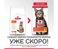 Hill's Science Plan для взрослых кошек c курицей, Feline Adult Optimal Care with Chicken