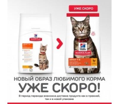 Hill's Science Plan для взрослых кошек c курицей, Feline Adult Optimal Care with Chicken