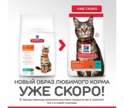 Hill's Science Plan для взрослых кошек с тунцом, Feline Adult Optimal Care with Tuna