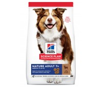 Hill's SP Mature/Senior для Пожилых Собак Ягнёнок и Рис